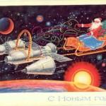 Merry Christmas, Comrade!